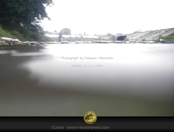 แม่น้ำเมย.jpg