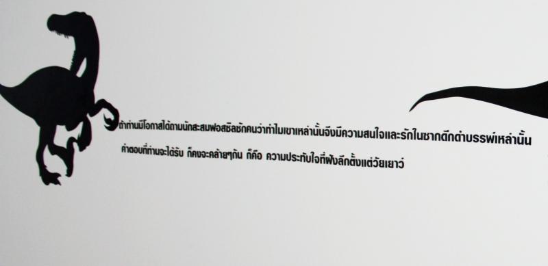 web_2848.jpg